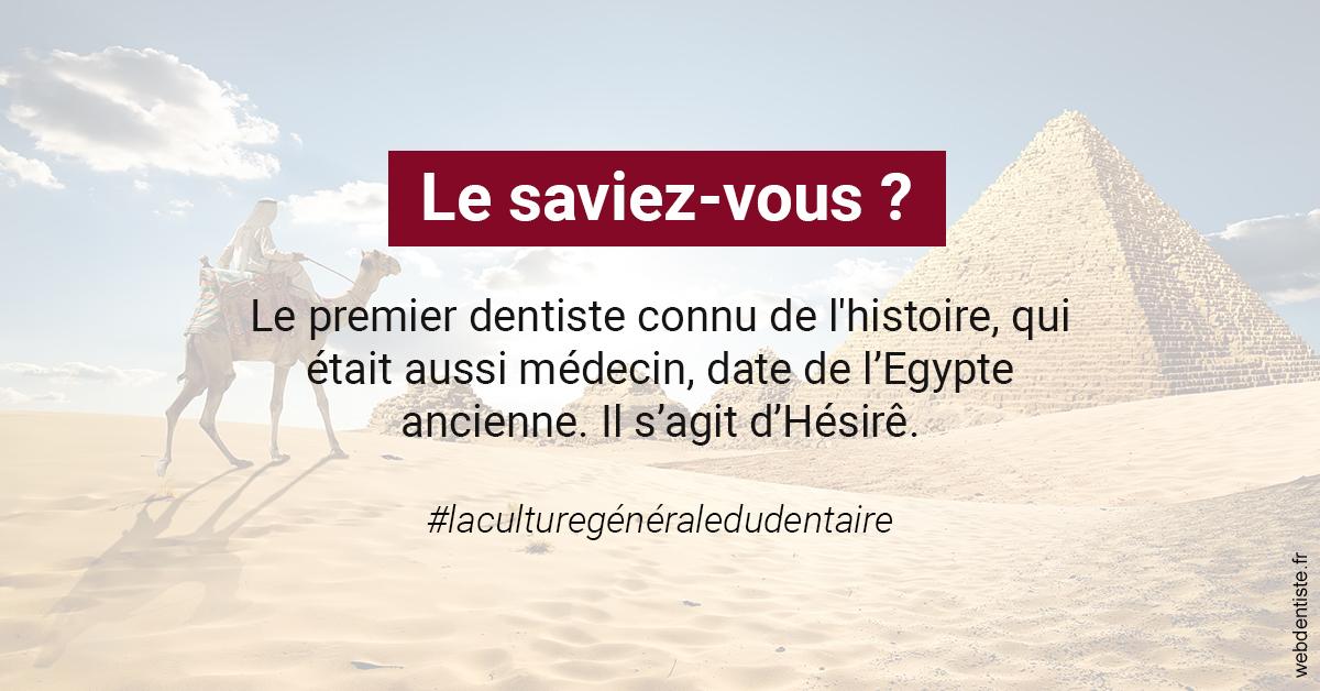 https://dr-ay-ibrahim.chirurgiens-dentistes.fr/Dentiste Egypte 2